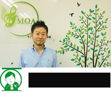 エーエムジェー株式会社 代表取締役 赤坂 卓哉