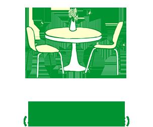 Comfortable(心地よい空間の提供)