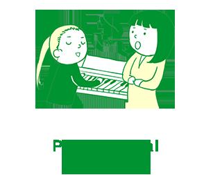 Professional(仕事の流儀)